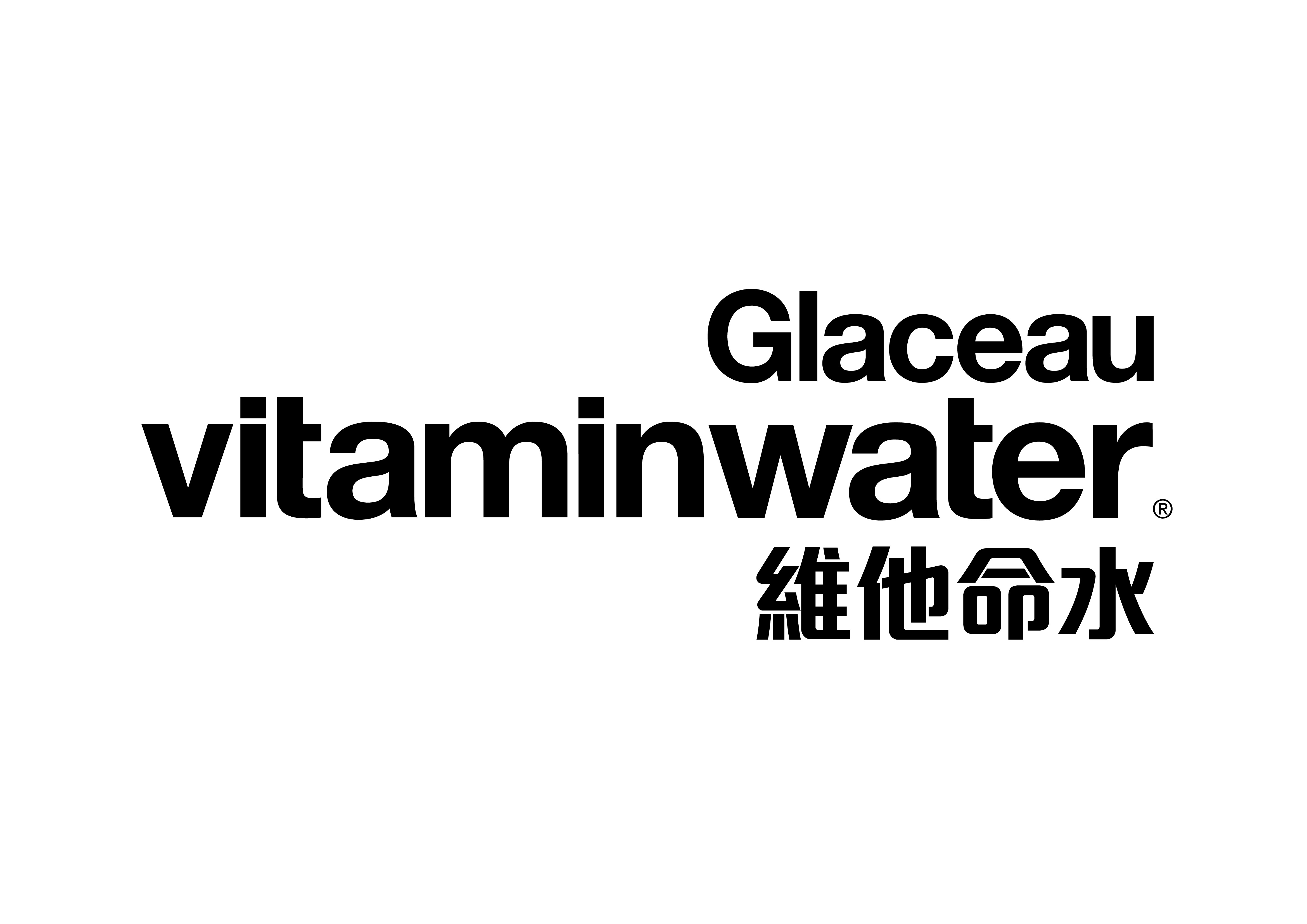 Glaceau vitaminwater logo